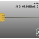 【JCB一般法人カードの口コミ評判】ポイント還元率の高さと審査の通りやすさがポイント!