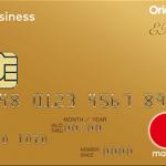 オリコゴールド法人カードの評判【口コミ20件】