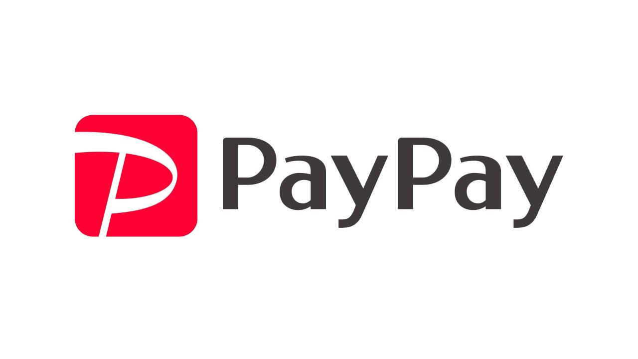 【PayPayに法人カードは使えるの?!】ビジネスカードのポイントもPayPayボーナスも貯まる!