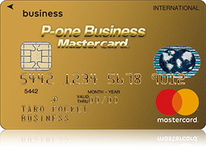 P-oneビジネスカード【審査に通りやすい】