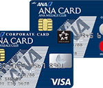 ANA法人カード【ANAマイラーの必需品】