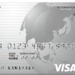 NTTファイナンスBizカードレギュラー【年会費無料で日本全国使える】